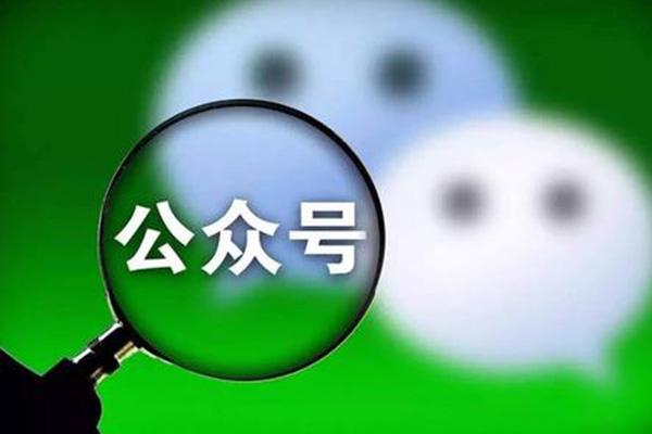 如何利用seo推广方法让微信公众号吸粉